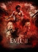 Coverillustration zu EVIl 2 (DVD-Mediabook bei Anolis).