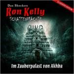 Ron Kelly - Im Zauberpalast fon Akhba